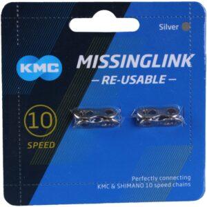 חוליית חיבור KMC 10 SPD CL559R