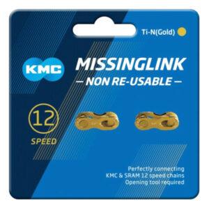חוליית חיבור KMC 12 GOLD